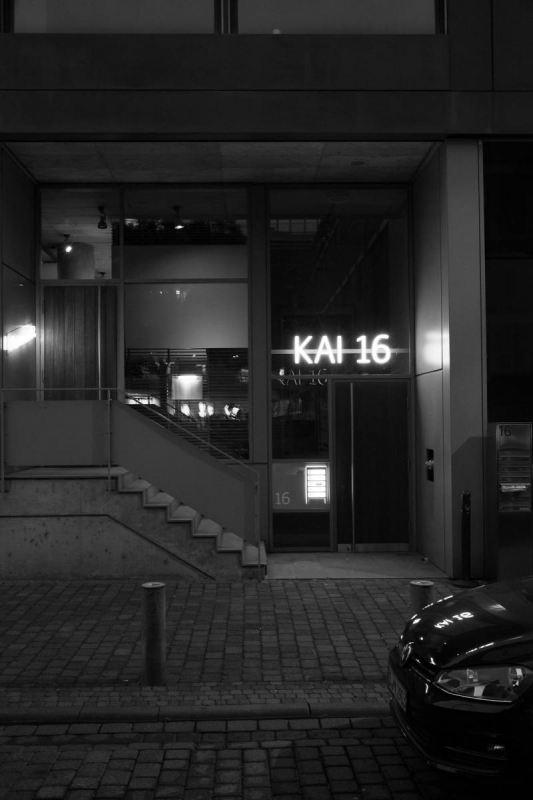 Medienhafen Kai 16